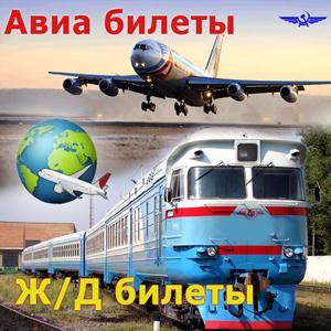 Авиа- и ж/д билеты Черепаново