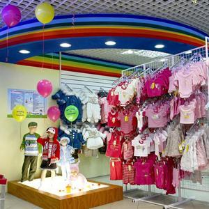 Детские магазины Черепаново