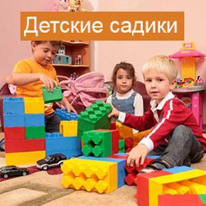 Детские сады Черепаново