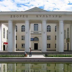 Дворцы и дома культуры Черепаново