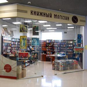 Книжные магазины Черепаново