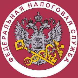 Налоговые инспекции, службы Черепаново