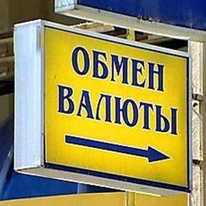 Обмен валют Черепаново