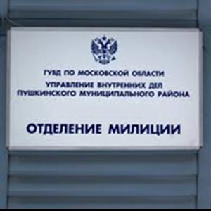 Отделения полиции Черепаново