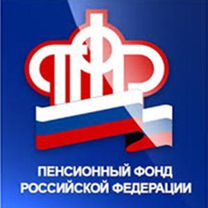 Пенсионные фонды Черепаново