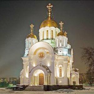 Религиозные учреждения Черепаново