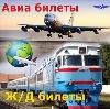 Авиа- и ж/д билеты в Черепаново