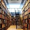 Библиотеки в Черепаново