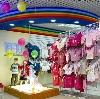 Детские магазины в Черепаново