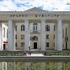 Дворцы и дома культуры в Черепаново