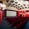 Кинотеатры в Черепаново