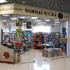 Книжные магазины в Черепаново