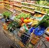 Магазины продуктов в Черепаново